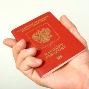 apply for Russian travel passport